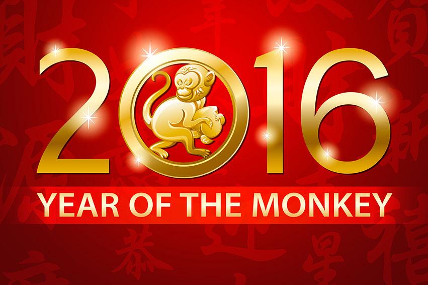 Ετήσια πρόβλεψη Feng Shui Flying Stars 2016