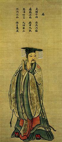 Ο Αυτοκράτορας King Yu (禹), όπως τον φαντάστηκε Ma Lin (馬麟) της Δυναστείας Song.