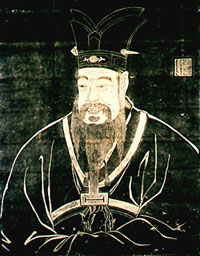 Ο Δάσκαλος της Σχολής της Μορφής Yang Yun Sang