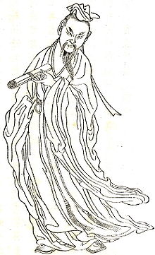 O Ban Gu (Κινέζικα: 班固; 32–92 μ.Χ.) υπήρξε διάσημος ποιητής και ιστορικός και θεωρείται οο συγγραφέας του Bai Tong Hu 白虎通,.